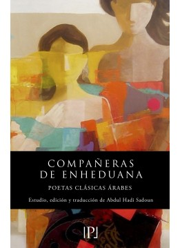 008. Compañeras de Enheduana